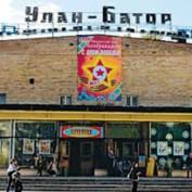 Реконструкция кинотеатра «Улан-Батор», моделирование пожара и эвакуации в кинотеатре «Улан-Батор», г. Москва, ул. Гримау, 12.